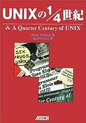 Unix no shibunnoisseiki