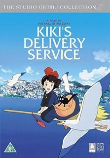 Kiki's Delivery Service [DVD] (B000CBEWZG) | Amazon Products