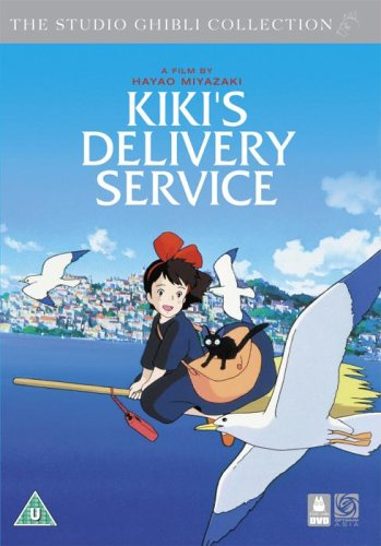 kikis-delivery-service-dvd