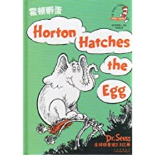 Horton Hatches the Egg (Chinese Edition) by Dr. Seuss (2007-12-31)