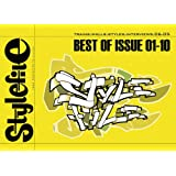 Best of Stylefile: Best of issue 01-10