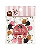 Kaffee Style Blumen Food Picks für Bento Box Lunch Box