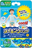 GOO.N Japanische Baby Schwimmwindeln BIG für Jungen Gr. XL (12-20 kg) 3 Stück Premuim Qualität