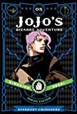 JoJo's Bizarre Adventure: Part 3--Stardust Crusaders, Vol. 5