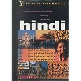 Hindi, w. 2 cassettes (Teach Yourself (NTC))