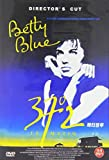 BETTY BLUE (37?2 le matin) (DIRECTOR'S CUT) (IMPORT, ALL-REGION) (1986) by Jean...