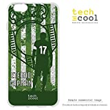 FunnyTech®Funda Silicona para Iphone 6 / Iphone 6S[Gel Silicona Flexible Alta Calidad] [Ultra Slim 1,5mm-Gran Resistencia] [Diseño Exclusivo, Impresión Alta Definición][Real Betis Balompie Joaquin eterno capitan vers.2]