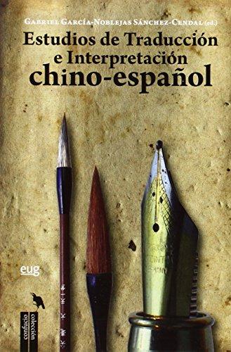Estudios de traducción e interpretación chino-español (Confucio)