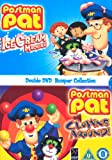 Postman Pat: Bumper Collection [DVD]