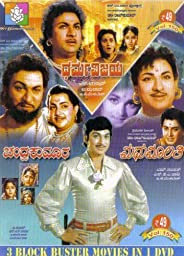 Dharma Vijaya/Chandhra Kumaara/Madhu Maalathi (3-in-1 Movie Collection)