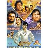 Dharma Vijaya/Chandhra Kumaara/Madhu Maalathi