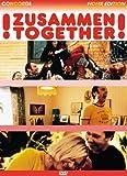 Zusammen Together! kostenlos online stream