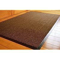TrendMakers rubber edged heavy duty non slip rug mats 120x180cm