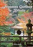 Japanese Gardens in Britain (Shire Album)