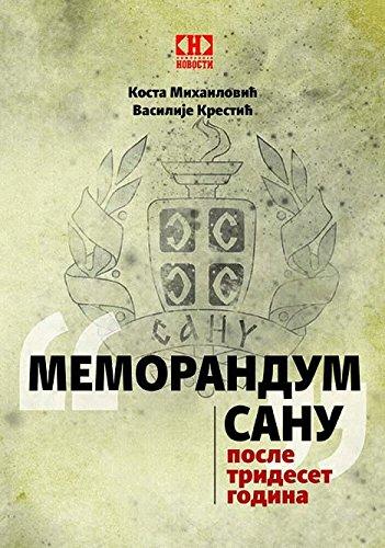 Memorandum SANU - posle trideset godina