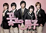 Boys Over Flowers OST (KBS TV Series)
