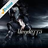 Imperatrix Mundi
