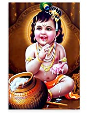 KARTMEN Bal Krishna Poster - Smiling Baby Poster - HD Baby Wall Poster for Room Decor (300GSM Thick Paper, 12x18-Inch, Multicolour)