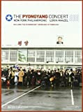 The Pyongyang Concert [DVD] [2008] [NTSC]