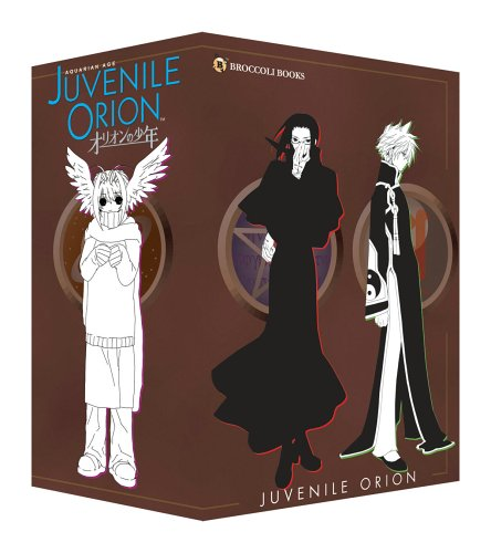 Juvenile Orion. Volume 5
