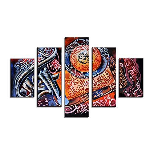GLORIOUS.YY Wandbilder Wohnzimmer, 5 Panel Muslimischen Leinwand Malerei Segen Kalligraphie Islamischen Wandkunst Malerei Wandbild -