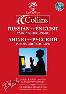 Collins Talking Russian-English Dictionary