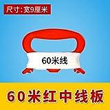PJZXCB Kite Weifang Kite Red Black Board Accessori per Bambini Adulto Aquilone Ruota avvolgimento tavola Attrezzatura di Volo 60 Metri Bordo Rosso Linea mediana