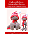 Hab-mich-lieb-Lebkuchen-Mann Amigurumi Häkelanleitung (Weihnachts-Puppen zum Liebhaben 1)