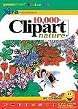 10000 Clipart Nature