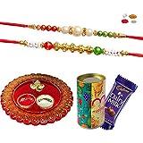 Maalpani Rakhi Gift Set Of 2 Fancy Rakhi - Ganesh Pooja Thali And Designer Tin Box Gift Hamper