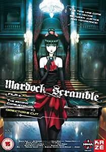 Mardock Scramble: The Second Combustion [DVD]