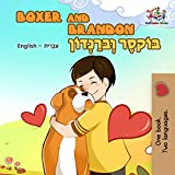 Boxer and Brandon: English Hebrew (English Hebrew Bilingual Collection Book 12) (English Edition)