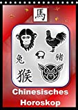 Chinesisches Horoskop (Tischkalender 2020 DIN A5 hoch): Die zwölf Tierkreiszeichen der Chinesischen Astrologie (Monatskalender, 14 Seiten ) (CALVENDO Glaube)