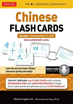 Chinese Flash Cards Kit Volume 1: Characters 1-349: HSK Elementary Level (Downloadable Audio Included) von [Lee, Philip Yungkin]