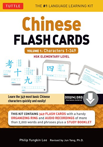 Chinese Flash Cards Kit Ebook Volume 1: Characters 1-349: HSK Elementary Level (Downloadable Audio Included) por Philip Yungkin Lee