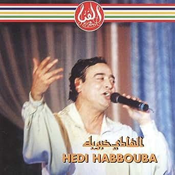 TÉLÉCHARGER HABBOUBA MP3