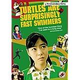 Turtles Are Surprisingly Fast Swimmers ( Kame wa igai to hayaku oyogu ) ( Turtles Swim Faster Than Expected ) [ NON-USA FORMAT, PAL, Reg.2 Import - United Kingdom ] by Juri Ueno