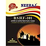 BSHF101-Foundation Course in Humanities & Social Sciences (IGNOU help book for BSHF-101 in Hindi Medium )