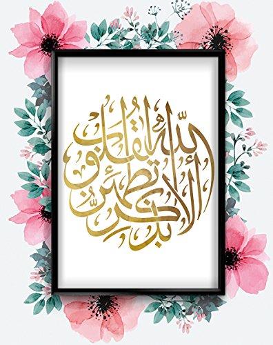 Ala BiZikr Allah Ramadan Islam Eid Calligraphy Art Poster Wall Print A4 A3 A2 A1