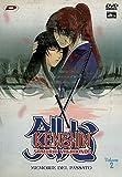 Kenshin Samurai Vagabondo - Memorie Del