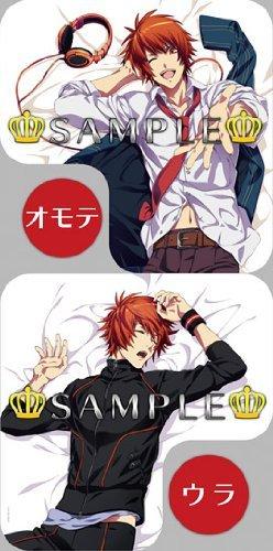 Das Lied von * Prince Samammaji LOVE1000% Traum * Kissenbezug zehn Kion ? -