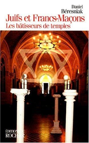 Juifs et francs-maçons : Les bâtisseurs de temples par Daniel Béresniak