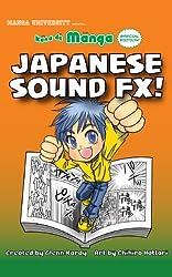 Kana De Manga Special Edition: Japanese Sound FX! (English Edition)