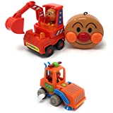 Anpanman Toys - Set of Anpanman RC Construction Vehicles Series (Excavator and Cleaning Car)