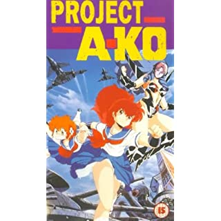 Project A-Ko: 1 [VHS]