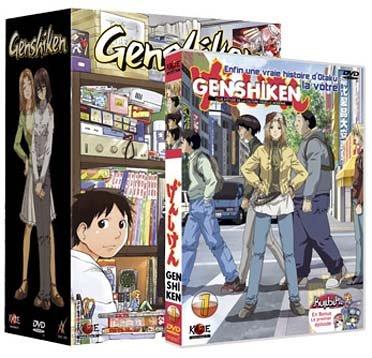 Coffret Genshiken Volume 1+ Box