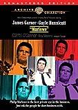 Marlowe [Remaster] by James Garner