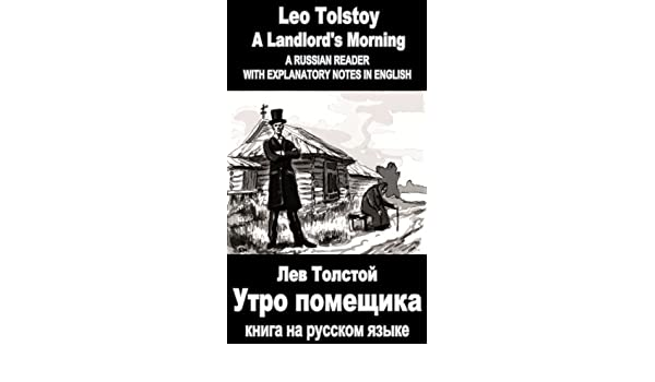 A Russian Reader Utro Pomeshika Vocabulary In English Explanatory Notes Essay Illustrated Annotated EBook Leo Tolstoy