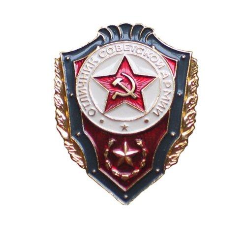 Ganwear URSS soviétique Russe Militaire Armée Rouge National de Fonction Publique en métal Shield Badge à épingle