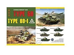 TAKOM Tak de 2069-Maqueta de Chinese Medium Tank Type 59/692en 1Limited Edition